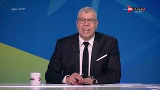 ملعب ONTime - شوبير يشيد برئيس الاتحاد الافريقي الجديد ويوضح كل الفساد في الاتحاد من قبل