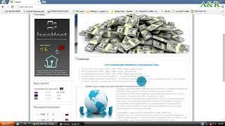 Способы заработка в интернете   Блог Фрейлина Андрея