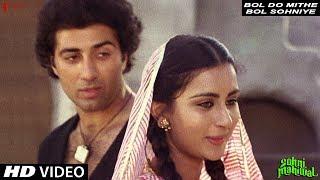 Bol Do Mithe Bol Sohniye | Shabbir Kumar, Asha Bhosle |  Sohni Mahiwal | Sunny Deol