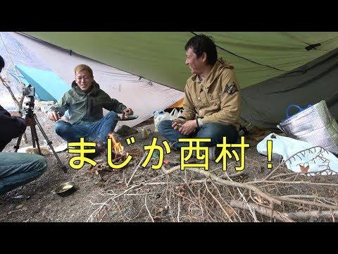 焚火会キャンプ【焚火ステーキ軽視!タープのでかさでバカトーク】