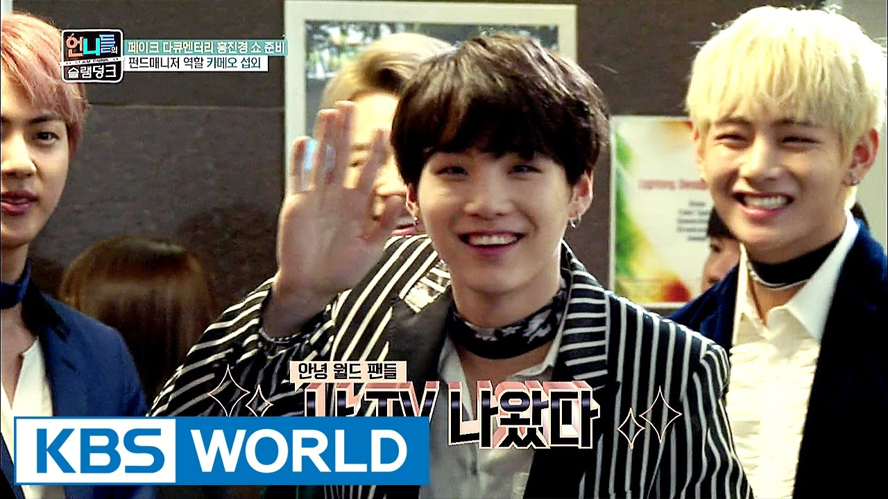 BTS Member Suga Controls 15 Of The 25 Spots On The World ...