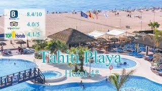 Tahiti Playa 4*| Испания, Коста-Брава| Обзор отеля