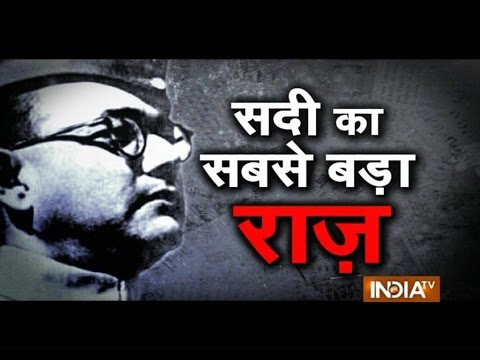 Secret of the Century: The Mystery Behind Netaji Subhas Chandra Bose