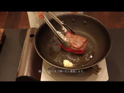 フライパン一つで華やかに作れるローストビーフの作り方