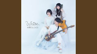 Provided to YouTube by ULTRA-VYBE ヒメゴト -album ver.- · HANJYUKU BLOOD White ℗ LAZY ART Released on: 2020-04-01 Auto-generated by YouTube.