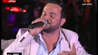محمد العلي ليش عيوني تحبك انتا 2015