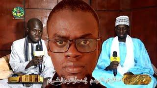 9e N° Al-Lawhu Wal Qalam - Invité S. Fallou MBACKE ibn S. Abdoul Ahad Shouhaybou