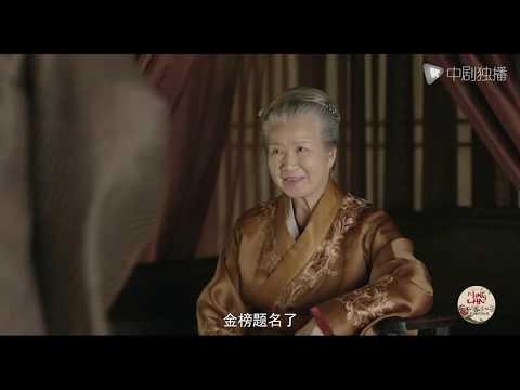 知否 ● 人物特辑 :曹翠芬老师演活祖母,令人钦佩!