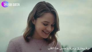 Mahir & Cihan - Benimki مترجمة