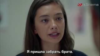 Черная любовь Сады грёз русские субтитры 36 серия