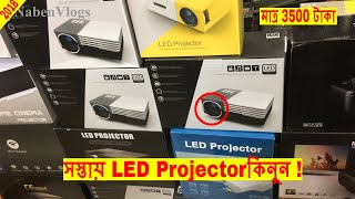 World Cup Offer LED Projector 2018 📽️ Buy LED Projector Cheap Price In Dhaka