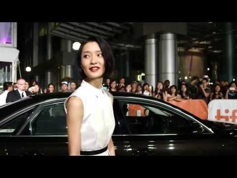 American Dreams In China:  Du Juan arrives at TIFF premiere