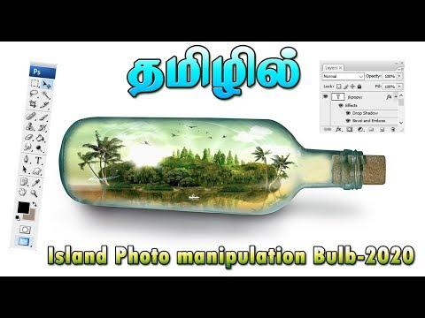 Photoshop Tutorial - island Photo manipulation Bulb in tamil thumbnail
