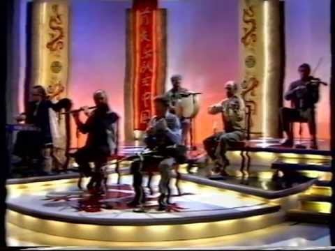 The Chieftains -