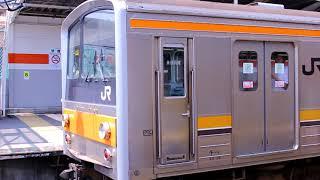 JR東日本  205系  クハ204形 クハ204-53  武蔵野線 東京行 南浦和駅