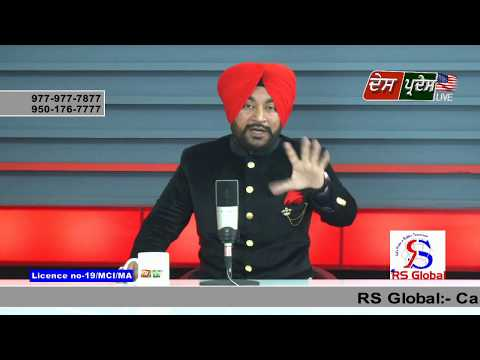 Des Pardes Live With RS Global Immigration 23 February 2018