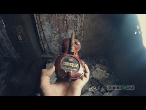 «Застывшее время»: нетронутый дом в заброшенном селе на границе Липецкой и Тамбовской областей