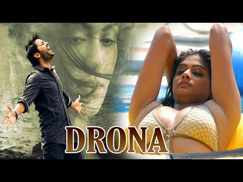 Nitin New Movie 2017 - Drona (2017) South...