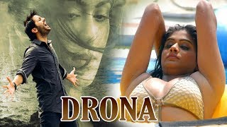 Nitin New Movie 2017 - Drona (2017) South Indian Full Hindi Dubbed Movie | Priyamani