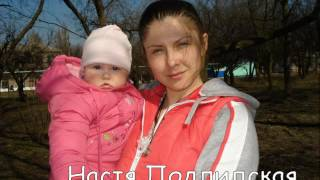 Ангелы Донбасса .Angels Of Donbass.They were killed by the Ukrainian armyСнежана Аэндо