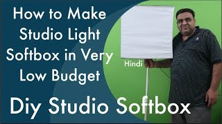 How to Make Diy Studio Light Soft Box in very low budget in Hindi