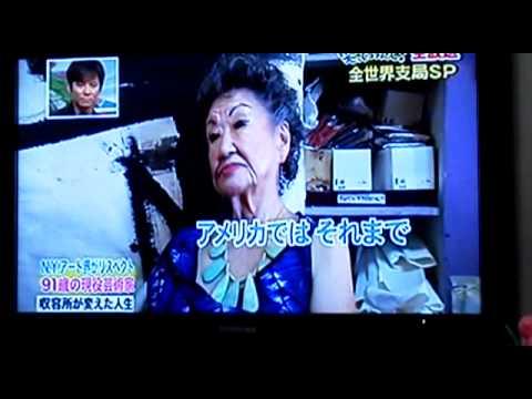 yoshiro kono 日本テレビ「笑っ...
