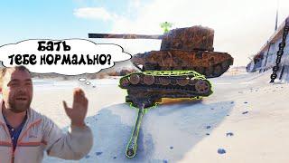 ПРИКОЛЬНЫЕ моменты из World of Tanks #124 (WoT приколы)