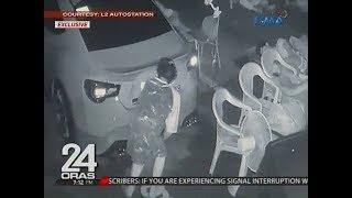 24 Oras Exclusive: Lalaki, tinangay ang 7 cellphone sa car wash shop habang tulog ang mga tauhan