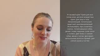 Elizabeth Arden Eight Hour Skin Protectant The Original Cream Elizabeth Arden Ceramide