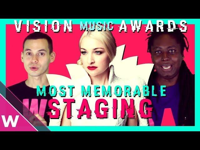 Australia's Kate Miller-Heidke wins Most Memorable Staging of Eurovision 2019 | VMAs