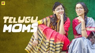 Every Telugu Mom Ever | Girl Formula | Chai Bisket