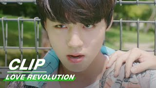 Clip: Park Jihoon Fights For His Girlfriend | Love Revolution EP14 | 恋爱革命 | iQIYI
