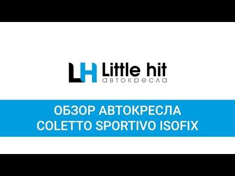 Обзор автокресла Coletto Sportivo Isofix