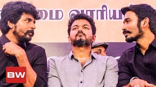 Dhanush, Sivakarthikeyan Together on Stage at Nadigar Sangam protest