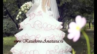 с польской музыкой  свадебные платья казаковой анастасии