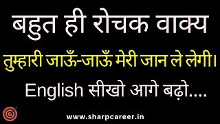 Learn use of Kleptomania, Kaolin, Karat, Keel, Ken, Kernel etc |  Learn English through Hindi