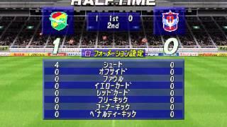J League Jikkyou Winning Eleven 2001