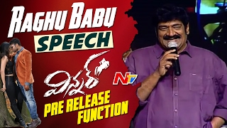 Raghubabu Speech @ Winner Movie Pre Release Function || Sai Dharam Tej, Rakul Preet