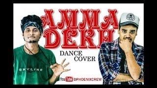 Amma Dekh | NAWABZAADE | Dance Choreography | Bunty Mario | Aarush PoP-Tronix | D Phoenix Crew