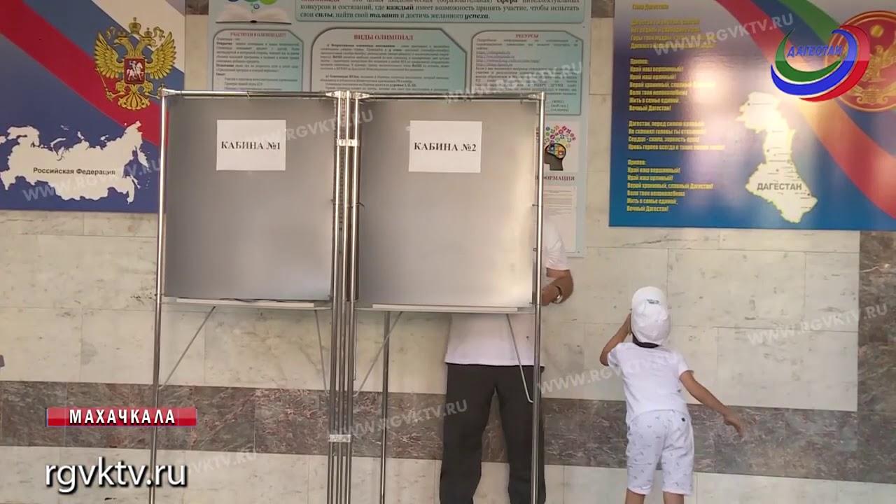 РГВК Дагестан: Центризбирком закончил обработку бюллетеней
