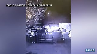 Полицейские задержали подозреваемого в совершении поджога машины