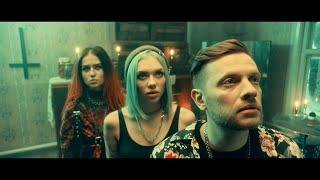 Anacondaz feat. кис-кис — Сядь мне на лицо (Official Music Video)