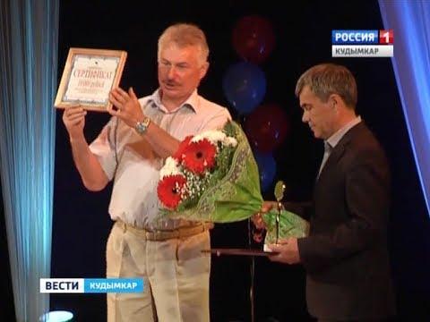 В Кудымкаре названы лучшие предприниматели.