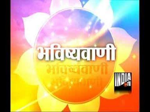 Bhavishyavani 13/12/13