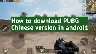 Pubg Chinese on android v0.11