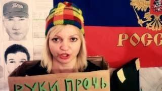 Смотреть сериал Наша Russia онлайн НАША РАША