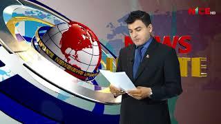 NICE News Update 2018 JUN 14 || 2075 JESHTHA 31 || NICE TV HD