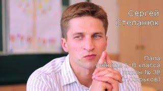 Итоги первого класса. Важные мелочи.Сергей Степанюк