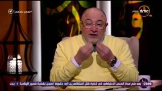 الشيخ خالد الجندى: النبى موسى رشح أخوه هارون للنبوة - لعلهم يفقهون