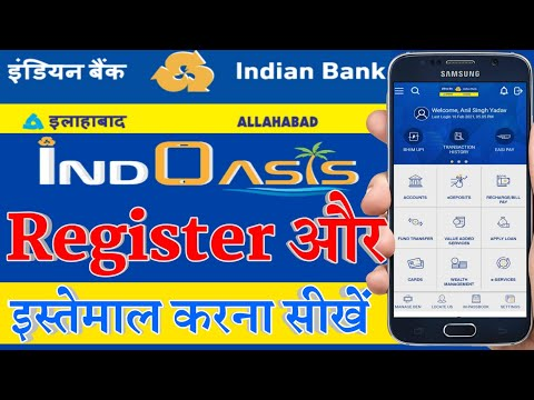 Indian Bank/Allahabad Bank  Mobile Banking IndOASIS App Register And Use / How To Register IndOASIS